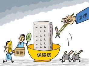 郑渝川:保障房审查不看收入 隐患无穷