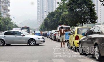 """宜宾市:停车乱象""""城市病""""该如何医治?"""