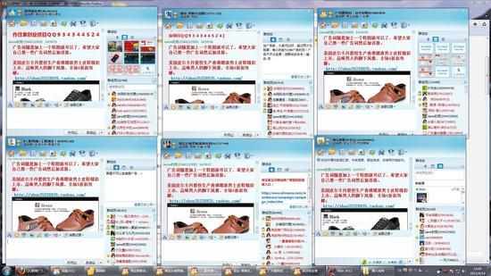开网店如何找货源_黄色qq群【图片 价格 包邮 视频】_淘宝助理